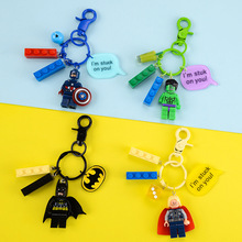 New Cartoon Keyring Rabbit Soldier Super Hero Building Blocks KeyChain for Boys and Girls Key Chain Bag Pendant Jewelry Gifts