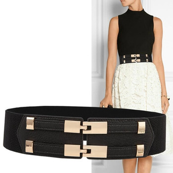 H3301 de moda Simple cintura cinturón de mujer coreana ancho y elástico sello Mujer-Encuentro de hebilla de Metal Retro Casual cintura Accesorios