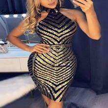 Сексуальные Короткие вечерние платья с золотыми блестками лямкой