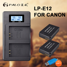 цена 2Pcs LP-E12 LPE12 LP E12 Camera Battery+LCD USB digital battery Charger for Canon M 100D Kiss X7 Rebel SL1 EOS M10 EOS M50 DSLR онлайн в 2017 году