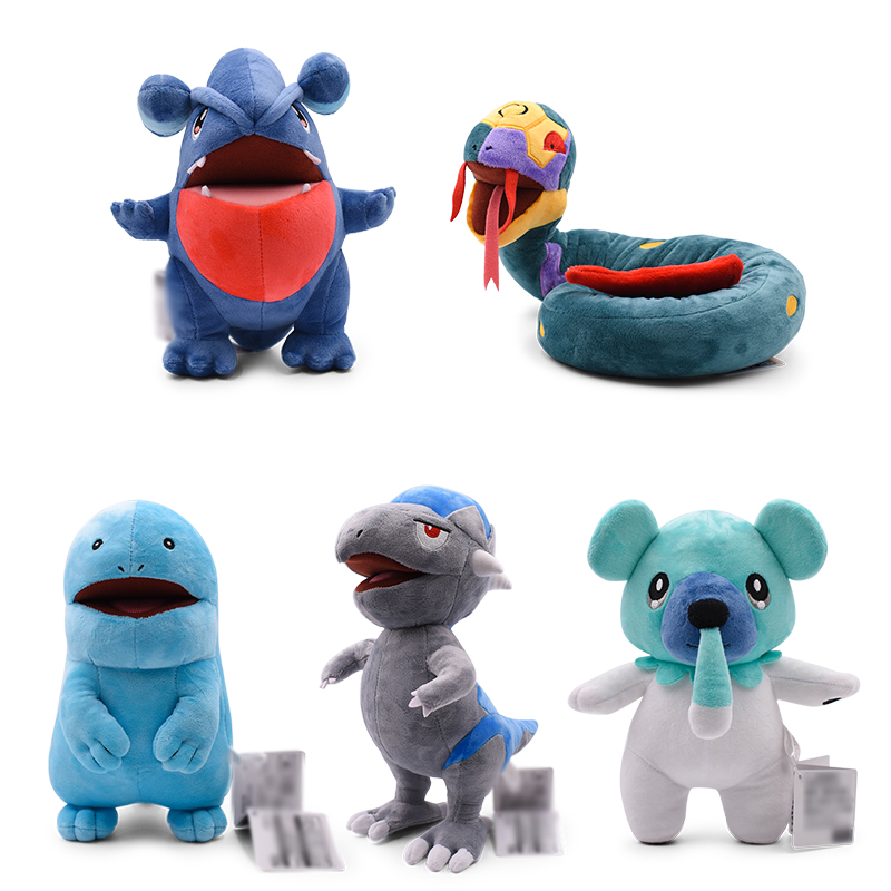 Gible Cubchoo Quagsire Cranidos Seviper Plush Toys Stuffed Soft Doll Kids Gift For Birthday