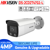 International version DS 2CD2T47G1 L 4 MP ColorVu Fixed Bullet Network cctv Camera POE H.265 IP camera full time color