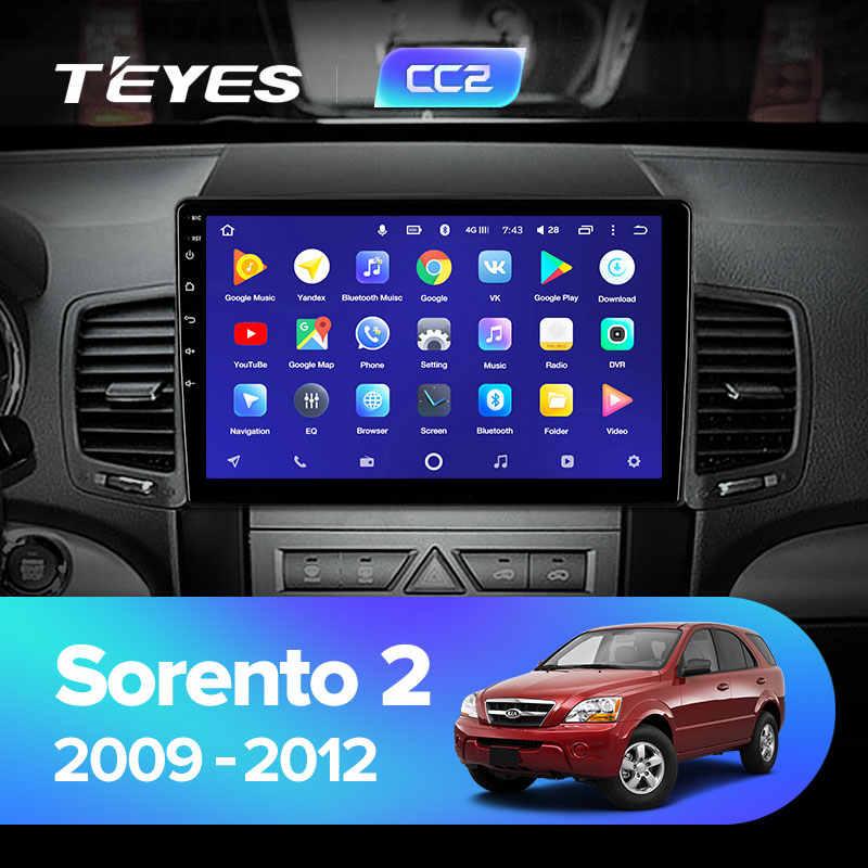 TEYES CC2 سيارة راديو الوسائط المتعددة مشغل فيديو والملاحة GPS الروبوت لكيا سورينتو 2 XM سيدان No DVD 2 الدين 2009 2010 2011 2012