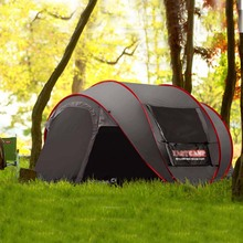 цена на New Style Pop Up Ultralarge 4~5 Person Fully Automatic Speed Open With Mosquito Net Outdoor Camping Beach Tent Sun Shelter