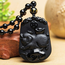 Natural Black Obsidian Zodiac Pig Jade Pendant Necklace Chinese Hand-Carved Fashion Jewelry Amulet Accessories for Men Women chinese natural ice obsidian hand carved blessing maitreya buddha pendant