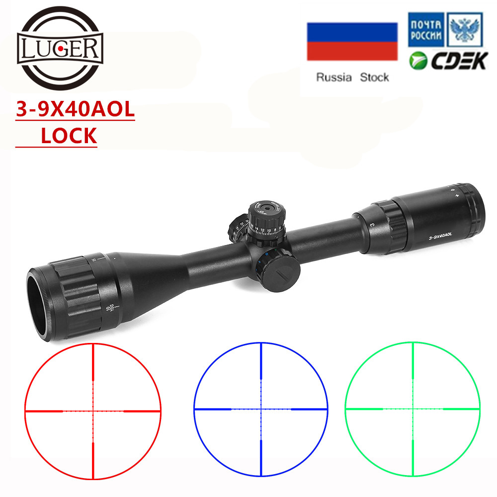 LUGER 3-9X40 AOL Mil-Dot Optical Sight Riflescope  Lllumination Reticle Collimator Sight For Airsoft Sporting Gun Hunting Scope