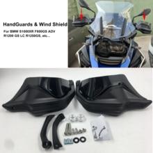 """מלא סט HandGuard מגן יד משמרות שמשה קדמית עבור BMW R 1200 GS עו""""ד R1200GS LC F800GS הרפתקאות S1000XR R1250GS F750GS f850GS"""