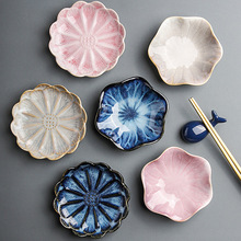 4 5 inches creative ceramic dish tableware flower shape sauce dish candy dishes serving dishes for restaurant supplies Japanese-style Ceramics Seasoning Dish Petals Shape Fruit Plate Retro Restaurant Cold Dish Sushi Sauce Dish Minimalist Tableware