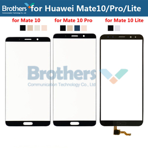Front Outer Glass Lens For Huawei Mate 10 10Pro 10 Lite Touch Screen Glass for Huawei Mate 10 Lite Touch Glass Digitizer Tested