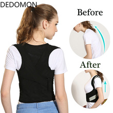 Children Adult Corset Back Posture Corrector Therapy Shoulder Lumbar Brace Spine
