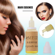 Oil-Hair Hair-Care Growth-Essence Anti-Hair-Loss-Liquid Practical Thick Classic for Multi-Functional