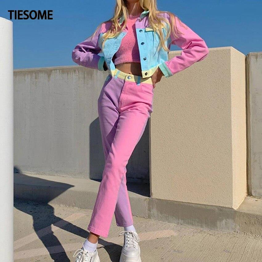 TIESOME Patchwork Pink Straight Long Trousers Ladies Skinny High Waist Pants Capris Fashion Streetwear Sweatpants Women 2020