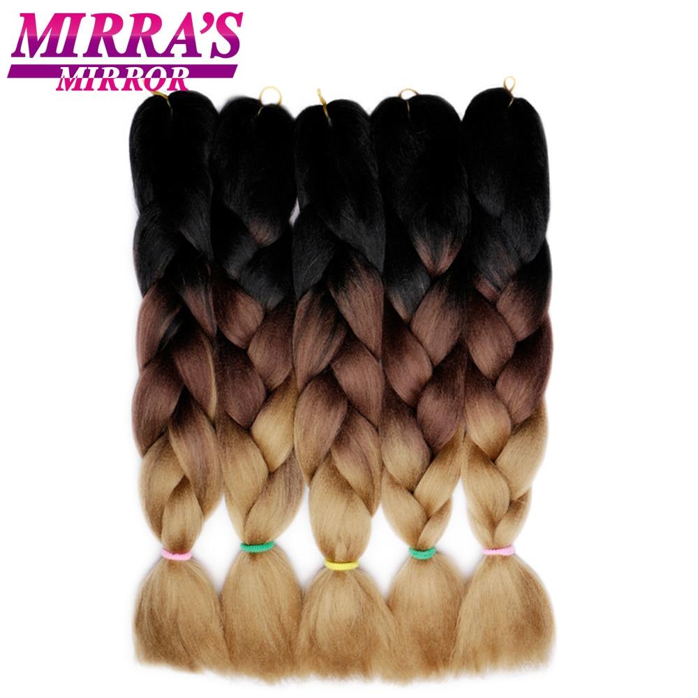 Мирра зеркало 5 шт. (3 оттенка, переходящие плавно от темного к светлому) с эффектом деграде (переход от гигантские косички, волосы для плетени...