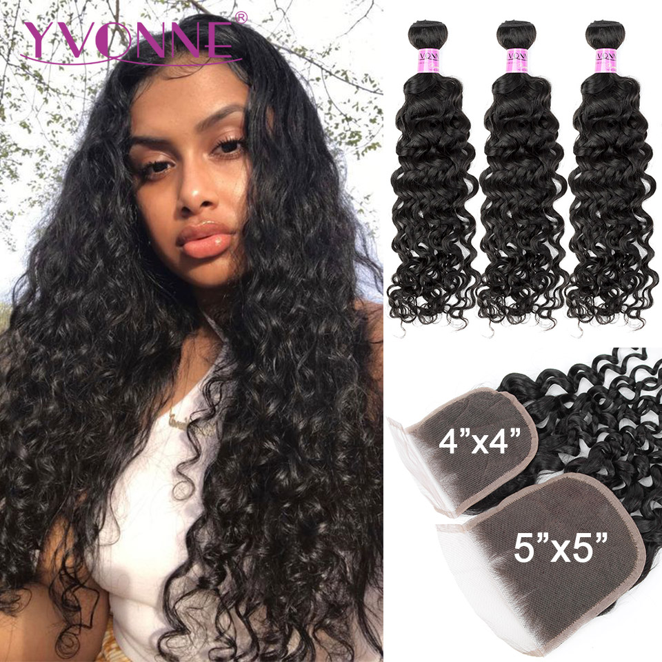 Yvonne Italian Curly Human Hair Bundles With Closure 3/4 Bundles Brazilian Hair Weave Bundles With Closure 4x4/5x5