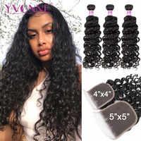 Yvonne Italienische Lockiges Menschliches Haar Bundles mit Verschluss 3/4 Bundles Brasilianische Haarwebart Bundles Mit Verschluss 4x4/ 5x5