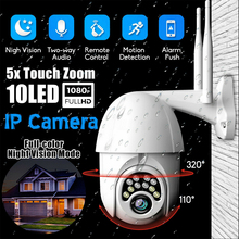 1080P HD Surveillance Camera Wireless Full Color Night Vision 360 Degree Outdoor Waterproof IP PTZ Security Camera CCTV Camera