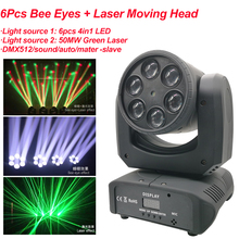 Mini 80 واط LED 6 قطعة RGBW 4IN1 النحل عيون والليزر تتحرك رئيس ضوء المرحلة شعاع تأثير ضوء DMX512 الصوت حفلة ديسكو DJ المعدات