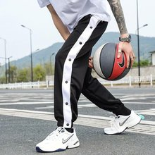 Mens Joggers Sport Running Pants Fitness Full buckle Sportsw