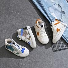 Осень-зима оптом и в розницу; новые модные штаны для детей обувь звезд детская Повседневное кроссовки на плоской подошве, Нескользящие Детские носки с Теплые туфли белого цвета