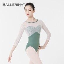 Балерина балетное трико для женщин Йога сексуальное Сетчатое танцевальное трико гимнастическое трико для девочек трико балетные костюмы 5897