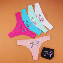 Kawaii Thong Tanga Sexy Underwear Cartoon Panties Japanese Sports Women's Words Cotton