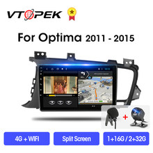 VTOPEK Android 9.0 T3L PLUS For Kia K5 Optima 2011-2015 Car Radio Multimidia Video Player Navigation GPS 2din 2 din Split Screen(China)