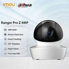 Dahua imou Ranger Pro Z 4MP Wifi Camera PTZ IP Camera Two way Audio IR10m Wifi Network Camera Optical Zoom Camera Home Monitor