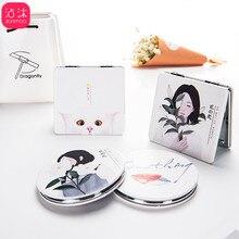 0727 кожаное зеркало Южная Корея креативное женское портативное косметическое туалетное зеркало мини портативное складное двустороннее зеркало Mirro