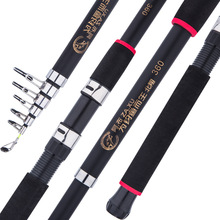 YUYU sea Fishing rod lure rod fish rod hard Telescopic Spinning rod carbon telescope pole rod feeder rod carp Fishing rods new sea rod long shot thrown pole 2 4 2 7 3 0 3 6m carbon hard spinning lure rod superhard telescopic fishing rod