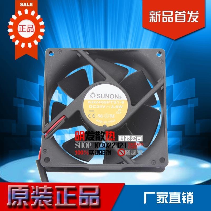 24V ventilateur KD2409PTS1-6 9025 24V 3.6W 9CM ventilateur