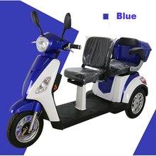 Электрический трицикл для отдыха электрический скутер 60V 20AH Батарея 12G 48V 500W Controllor Max Скорость 28 км/ч 40 км на одной зарядке