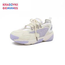 Krasovki Genuines Sneakers Women Fashion Autumn Dropshipping Breathable Thick Bottom Students Shallow Solid Leisure Shoes