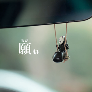 Cute Anime Car Hanging Ornaments Swing Faceless Man Car Mirror Hanging Accessories Decorations Pendant Personality Doll Gift