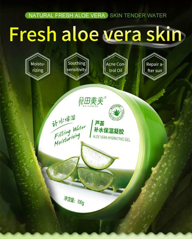 Watianmph natural aloe suave gel máscara facial