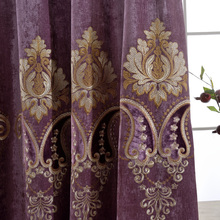 European Embroidered Blackout Purple Curtains for Living Room Customized Elegant Window Panels Tulle Drapes For Bedroom