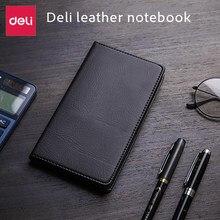 Deli cuir cahier bureau d'affaires simplicité cahier noir dur côté réunion cahier 80 pages petit 48k cahier universel