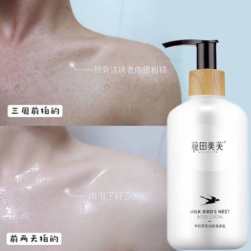 WATIANMPH 250g Whitening Body Cream Moisturizing Body Lotion Deep Replenishment Lightening Cream body wash creams