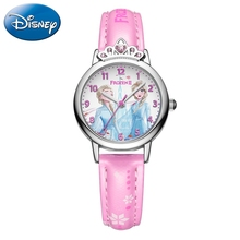 Frozen ? Elsa Disney Princess 3D Girls Quartz Watch Fashion Trendy Girl Time Child Leather Waterproof Clock Luxury Crystal Crown