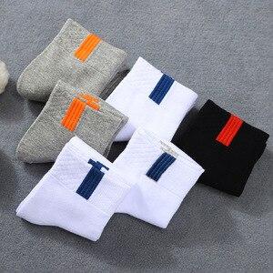 Image 4 - 6 шт. = 3 пара/лот, модные зимние мужские носки, высококачественные хлопковые носки из полиэстера для мужчин, повседневные классические белые носки для мужчин