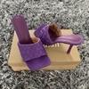 DCT-X purple