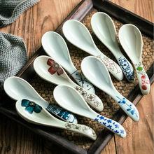 Chanshova китайская керамическая ложка для супа большая и маленькая