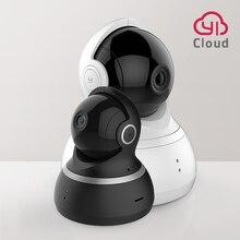 Yi dome câmera 1080p hd interior pan/tilt/zoom sistema de vigilância de segurança ip sem fio com visão noturna movimento rastreamento yi nuvem