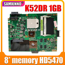 K52DR laptop Motherboard For Asus K52DY A52D K52DE K52D X52D K52DR Mainboard 1GB HD5470 8*Memory