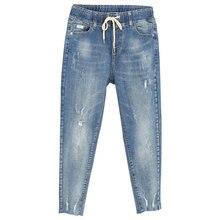 Женские джинсы бойфренды с высокой талией модные до щиколотки