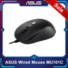 Asus original mouse mu101c com fio azul ray silencioso mouse, 1000-3200 dpi, ergonomia escritório notebook desktop universal