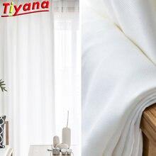 Непрозрачные белые тканевые шторы для гостиной простые однотонные