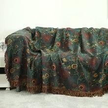 Couverture multifonctionnelle nordique Simple quatre saisons, tissu de couverture universel en coton antidérapant pour coussin de canapé