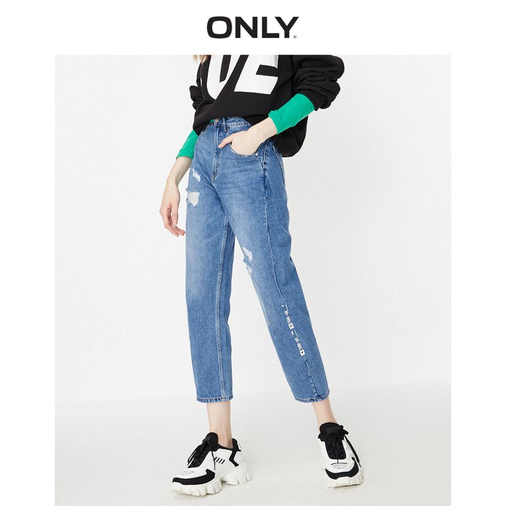 ONLY Women's High-rise Straight Fit Crop Jeans   120149603