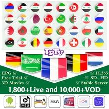 France Arabic IPTV Dutch Belgium Italian Qatar IPTV M3U Android SmartTV IP TV India Lebanon Spanish Germany IPTV Code QHDTV цена и фото