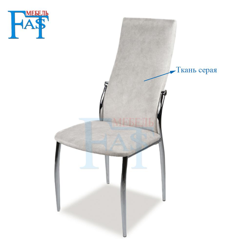 4 Pcs Dining Chair With Pu Leather Or Fabric,kitchen Chair, Iron Chrome Chair.the Bar's Kitchen Family Furniture,free To Russia